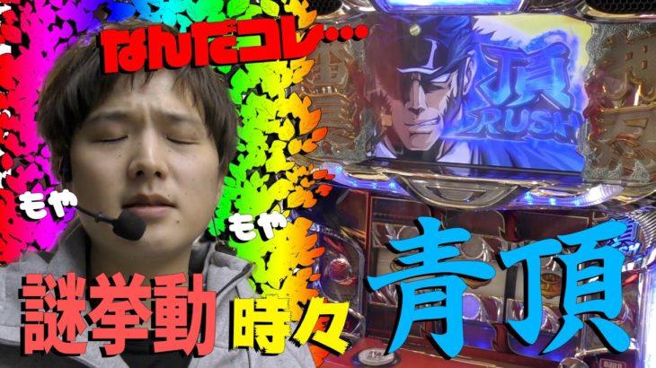 【サラリーマン番長・ディスクアップ】知識マン集まれ!謎挙動に困惑の巻【sasukeのパチスロ卍奴#104】