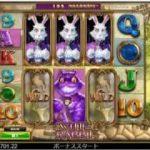 オンラインカジノ スロット ホワイトラビット フリースピン大爆発 white rabbit big win