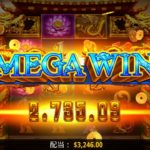 【オンラインカジノ】Dragon Match Megaways bigwin