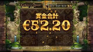 出た出た!!大人気ネットカジノ・スロット、Gonzo'sQuestが、「メガウェイズ」を搭載して登場♪(新機能も)/『Gonzo's Quest Megaways』プレイ方法の解説&YouTube動画