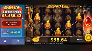 ベラジョンカジノ スロット DRAGONS FIRE デイリージャックポット機種プレイ動画