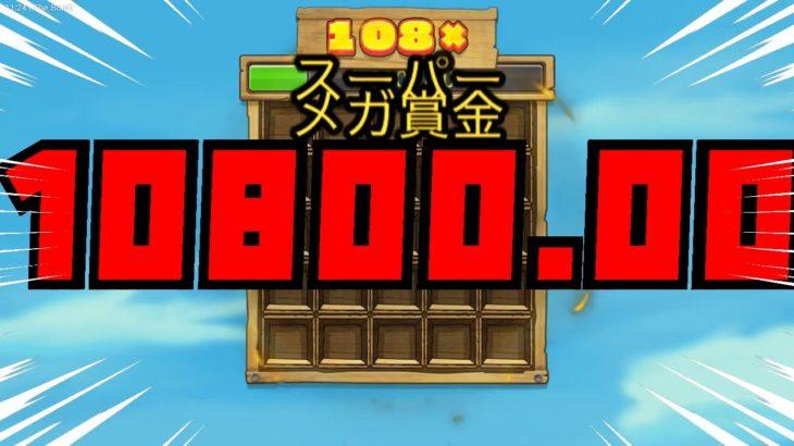 【オンラインカジノ】The Bomb bigwin
