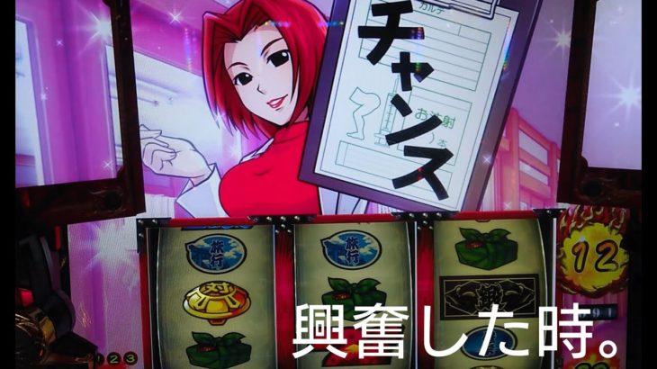 ★期待・・・■パチスロ番長3☆趣味打ちパチンカスyy実践☆#154 2020/10/16