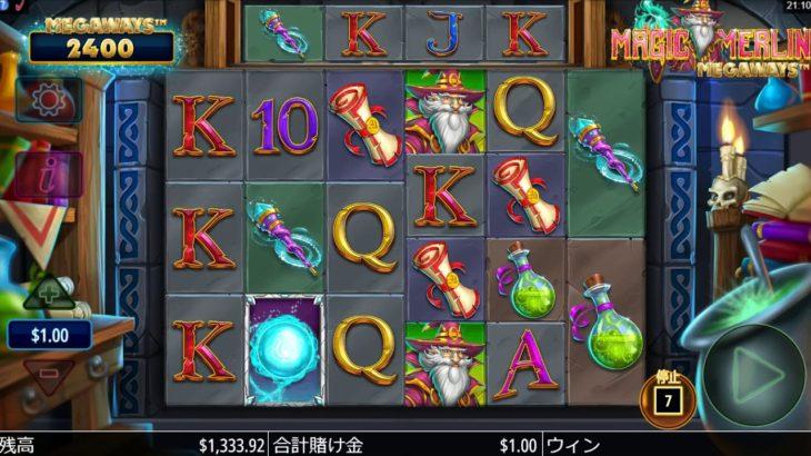 ベラジョンカジノ スロット【magic melrin】プレイ動画 BIGWINは的中するか