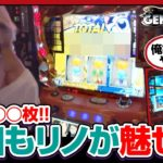 NEW GENERATION 第169話 (3/4)【吉宗3】《リノ》《兎味ペロリナ》[ジャンバリ.TV][パチスロ][スロット]