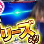 【フリーズや!!】「寺井一択の寺やる!!第390話」
