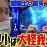 【聖闘士星矢】自力で50%を超えるべし!【sasukeのパチスロ卍奴#152】