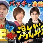 【パチマガスロマガTV Presents】スロマガ王は俺だ!2021 グループB(1/3)パチマガスロマガ