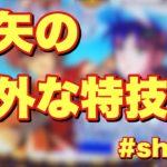 【パチスロ】星矢の意外な特技 聖闘士星矢 海王覚醒 #shorts