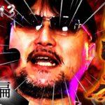 【プロスロ 第65弾 後編】ガリぞうが勝利目指してガチで立ち回る1日!