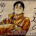 【漫画】不運の乗り越え方 プロスロ~パチスロで勝つための王道~51回