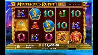 ベラジョンカジノ ミステリアス エジプト デモでやってみた!